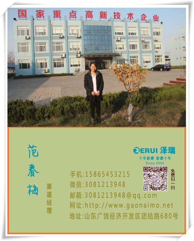 滨州新建厂房用金刚砂耐磨材料