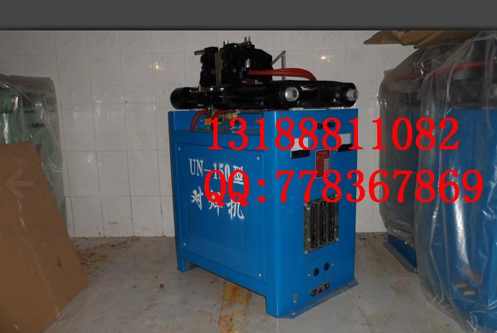 供应佳信UN100钢筋对焊机
