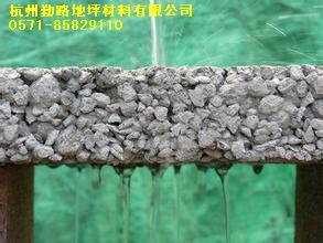 杭州渗水路面价格1