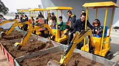 儿童挖掘机