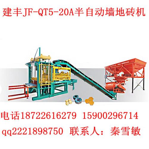 天津建丰牌通体砖机好砖机好品质