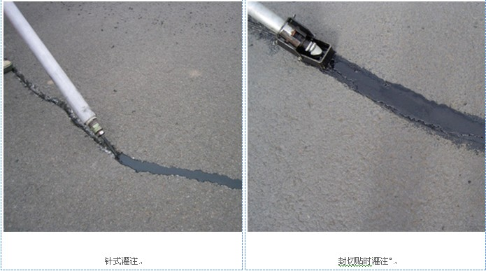 潍坊市政局都在公路灌缝胶