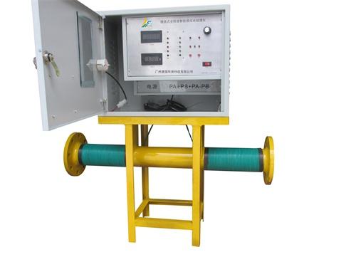 澳强全频道缠绕式水处理仪