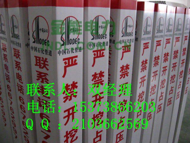 唐山批发的塑钢警示桩哪里可以买到金能电力