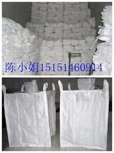 鄂尔多斯二手吨袋有限公司的形象照片