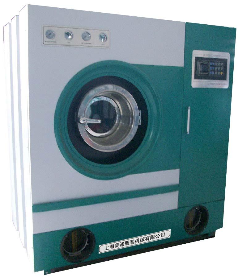 全自动石油干洗机四氯乙烯干洗机洗脱烘机