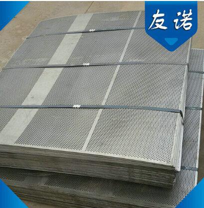 大量出售小型钢板网