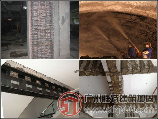 广州医院加固工程-旧楼改造单位提供加固施工