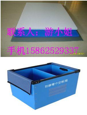 上海塑料中空板周转箱 上海汽车零部件中空板箱