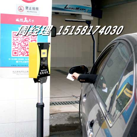 杭州洗车机厂家