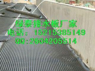 嘉兴景观绿化排水板【现货】厂家供应徐经理15215385149