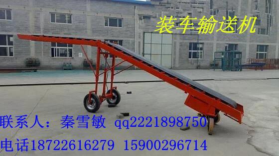 2015天津建丰可折叠省时省力更省人装车输送带