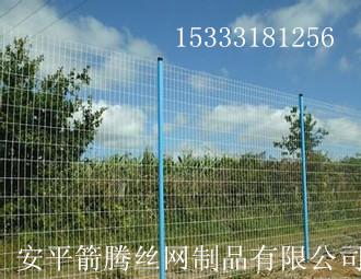 大量现货供应市政园林防护网,养殖网,圈地铁丝网
