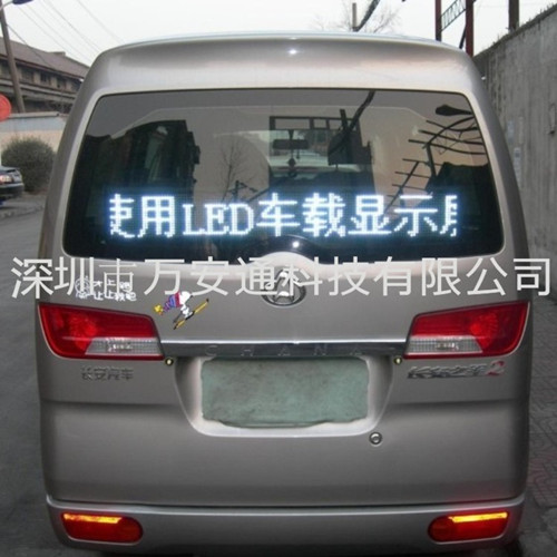 LED车载屏 出租车载后窗LED显示屏 面包车P6车尾屏