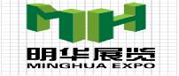 2015北京饮用水展览会
