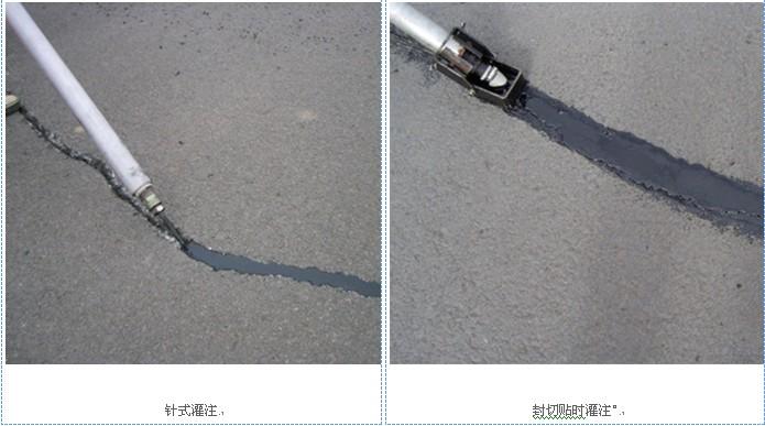 博山水泥地面裂缝修补-聚氨酯灌缝胶