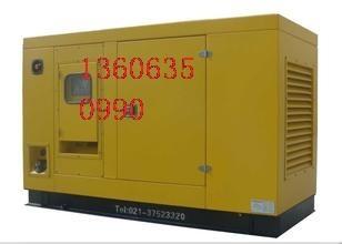 内蒙古出租发电机
