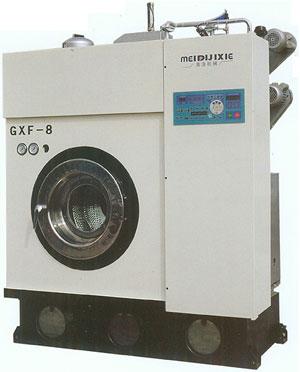 美涤GXF全封闭四氯乙烯干洗机;广西干洗设备需要多少钱