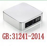 电池GB31241-2014新国标描述