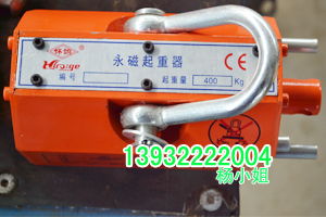 永磁起重器价格|永磁吸盘吊盘批发|磁力吊|永磁起重器厂家