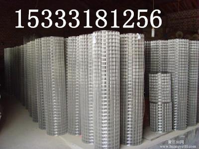 吉林省哪有卖镀锌电焊网的?波浪网、养殖场防护网、荷兰网