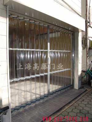 折叠帘,快速卷帘门,水晶板,焊接防护屏,紫外线薄膜,软门帘