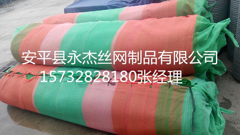 聚乙烯防尘网-
