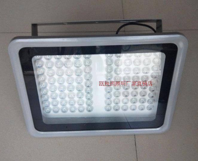 华荣GT311 LED投光灯 防水防尘防震防眩投光灯投射泛光灯