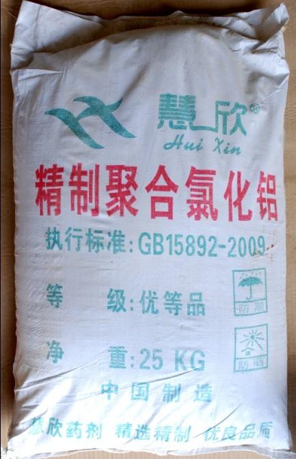 广东高效混凝除浊剂聚合氯化铝价格