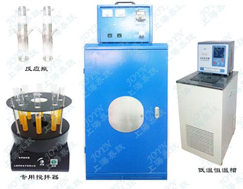 广元多功能控温光化学反应仪