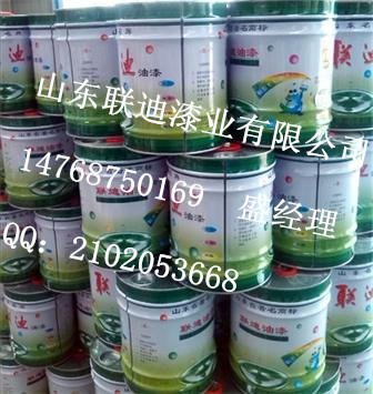 联迪醇酸防锈漆