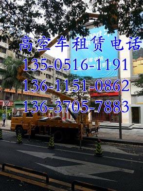 扬州高空车出租,扬州高空作业平台出租