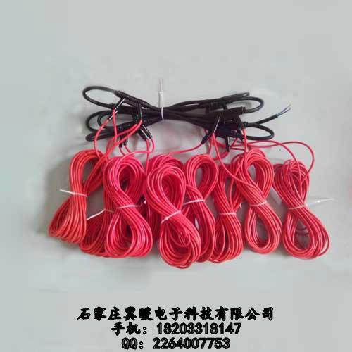 12k碳纤维发热线