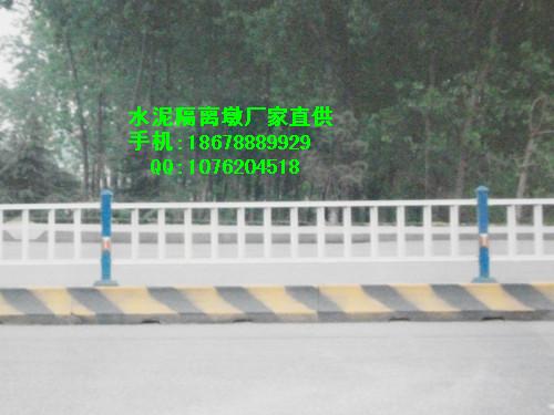 淄川交通水泥隔离墩/防撞墩
