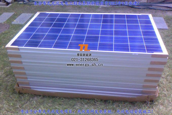 3kw分布式电站 低压侧家庭并网系统 享受国家用电补贴