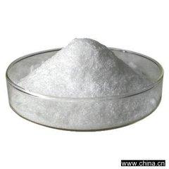 正品供应优质食品级L-半胱氨酸