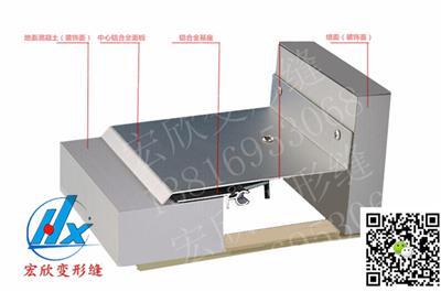 楼地面金属卡锁型