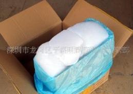 101硫化剂专用生胶