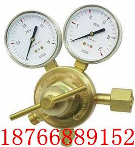 氮气、氩气、氦气减压器价格厂家型号