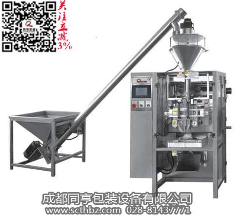 翻领粉剂自动计量包装机成都同亨包装设备TH-420 质量过硬