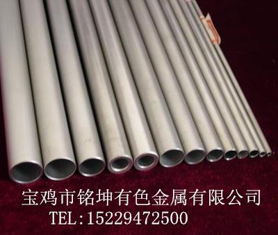 供应7.5mm优质TA1钛加热管