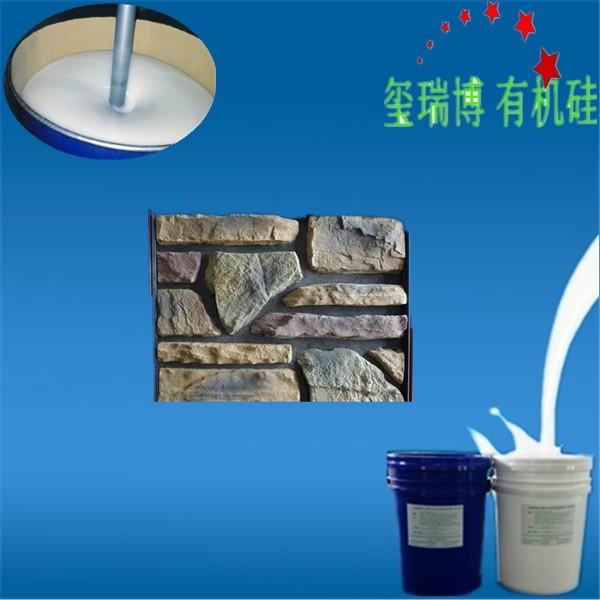 武汉市玺瑞博有机硅材料有限公司的形象照片