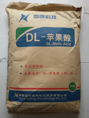 苹果酸 DL-苹果酸 L-苹果酸