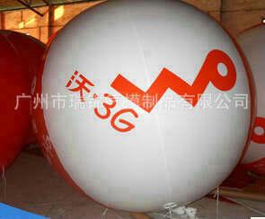 印刷广告升空气球