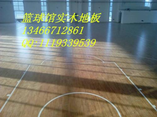 西安运动木地板 枫木体育木地板 柞木实木地板
