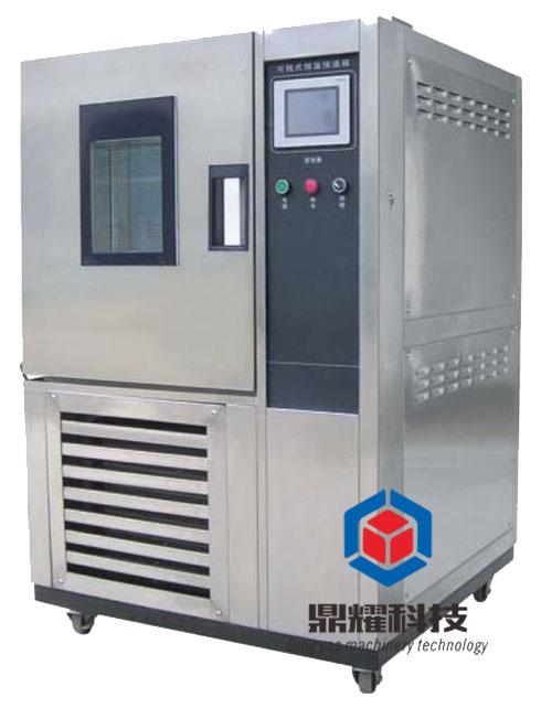 可编程恒温恒湿干燥箱 高低温老化试验箱 温湿度试验箱