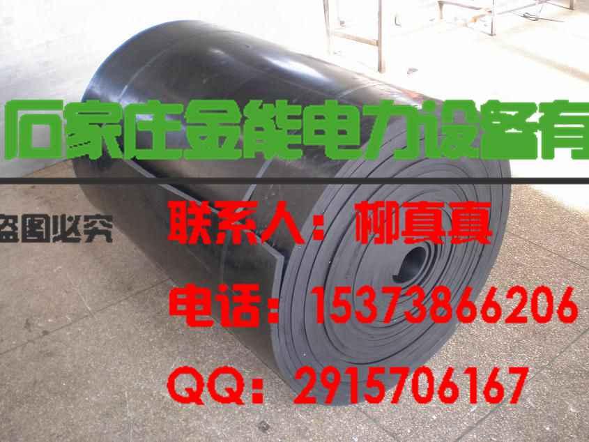 吕梁绝缘胶垫厂家 优质绝缘毯图片