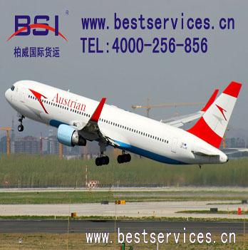 青岛陶瓷出口到阿富汗货运公司 陶瓷出口货运 空运价格 阿富汗空运