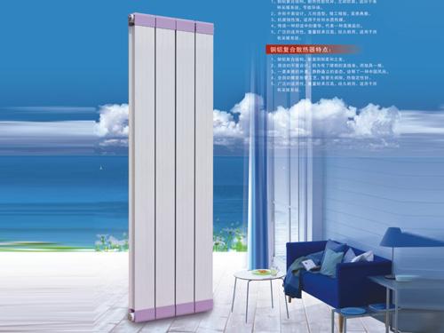 九太阳散热器:114x60铜钢铝复合散热器