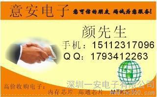 惠州回收手机电池
